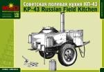 1-35-PK-43-Russian-field-kitchen