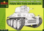 1-35-Pz-Kpfw-38t-German-tracks-and-wheels-set