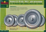 1-35-55-19-Russian-Light-artillery-wheels-late-version