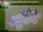RARE-1-35-Soviet-Light-Car-Battle-Crew