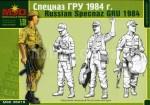 1-35-Russian-Specnaz-GRU-1984