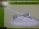 1-35-Russian-Tank-Tranche-crossing-Equipment