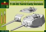 1-35-T-34-85-Turret-Early-Version