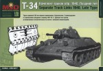 1-35-T-34-Separate-Track-Links-1940-late-Version