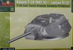 1-35-T-34-1942-43-Turret-112-Krasnoe-Sormovo-Production