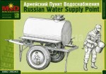 1-35-Russian-water-supply-point