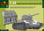 1-35-T-34-Separate-track-links-Shevron-type-mod-1942