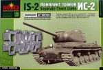 1-35-Separate-Track-Links-650mm-IS-2IS-1ISU-122ISU-152KV-85SU-152