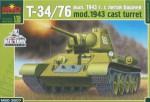 1-35-T-34-76-mod-1943-cast-turret