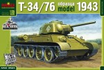 1-35-T-34-76-model-1943-Formochka-Punched-turret-type