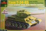 1-35-T34-85-Early-version-No-112-Krasmoe-Sormovo-2-in-1-S-53-D-5-gun