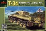 1-35-T-34-model-1942-zavod-112