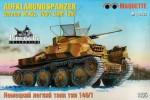 1-35-mod-140-1-German-WW2-tank