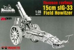 1-35-German-WW2-15-sm-Field-Howitzer