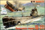RARE-1-400-SHCH-311-Russian-submarine