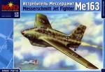 1-72-Messerschmitt-Jet-Fighter-Me-163