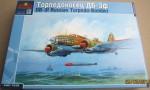 1-72-Ilyushin-DB-3F-Soviet-WW2-long-range-bomber