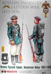 Russian-Infantry-1853-1856-2-Figures