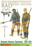 Reichsarbeitsdienst-German-WW2-Labour-Service-1939-1945