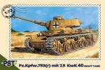 1-72-Pz-Kpfw-753-r-Heavy-Tank-with-75-KwK-L-40-gun-German