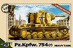 1-72-Pz-Kpfw-754r-Heavy-Tank-LIMITED-EDITION