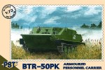 1-72-BTR-50PK-Armored-Personnel-Carrier