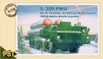 1-72-5P85D-Mobile-Missile-Launcher-of-S-300PMU-SA-10-GRUMBLE-Air-Defense-System