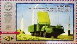 1-72-Multifunctional-Radar-Vehicle-for-S-300-SA-10-Grumble-ADS