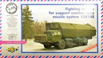 1-72-Fighting-vehicle-for-support-15V148
