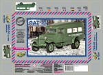 1-72-GAZ-55-AMBULANCE-m-1938