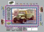1-72-GAZ-03-30-m-1933-Soviet-city-bus