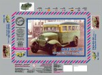 1-72-GAZ-03-30-m-1933-Soviet-city-bus