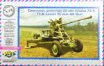 1-72-72-K-Soviet-25mm-AA-gun