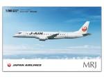 1-200-J-Air-MRJ90