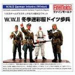 1-35-WWII-German-Infantry-Winter-Camouflage-Set