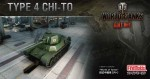 1-35-World-of-Tanks-Type-4-Middle-Tank-CHI-TO