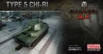 1-35-World-of-Tanks-Type-5-Middle-Tank-CHI-RI