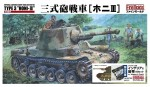 1-35-IJA-Type-3-SPG-Ho-Ni-III-Interior-and-Caterpillar-Set