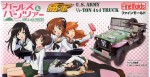 1-20-Girls-and-Panzer-U-S-Army-1-4ton-4x4-Truck