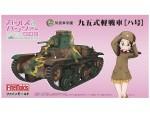1-35-Type-95-Light-Tank-Ha-Go-Girls-und-Panzer-The-Movie-Chiha-Tan-School-Ver-