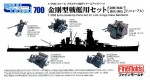 1-700-Nano-Dread-Kongo-Class-Battlecruiser-Set-Renewal-Version
