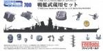 1-700-Nano-Dread-IJN-Musashi-Detail-Set