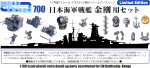 1-700-Nano-Dread-Japanese-Battleship-Kongo-Set