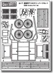 1-72-Keiun-Accessory-Set