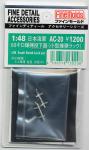 1-48-IJN-Small-Bomb-Rack
