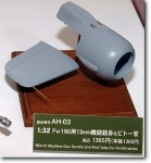 1-32-Fw190-13mm-Gun-Barrel-and-Pitot-Tube