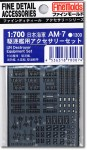1-700-IJN-DD-Accessory-Set