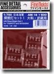 1-700-IJN-Searchlight-1-for-Yamato-Musashi