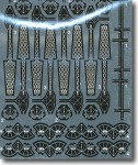 1-700-IJN-CV-Mast-Set-01-Kaga-Taiho-Ryujo-Hiyo