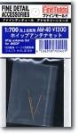 1-700-JMSDF-Whip-Antenna-Set